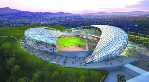 2806-6333-two-turkish-and-italian-companies-win-the-biggest-infrastructure-contracts-for-afcon-2019-in-cameroon_L