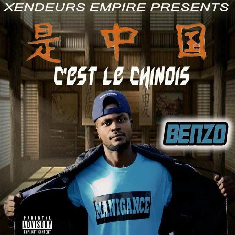 Benzo - c'est le chinois cover
